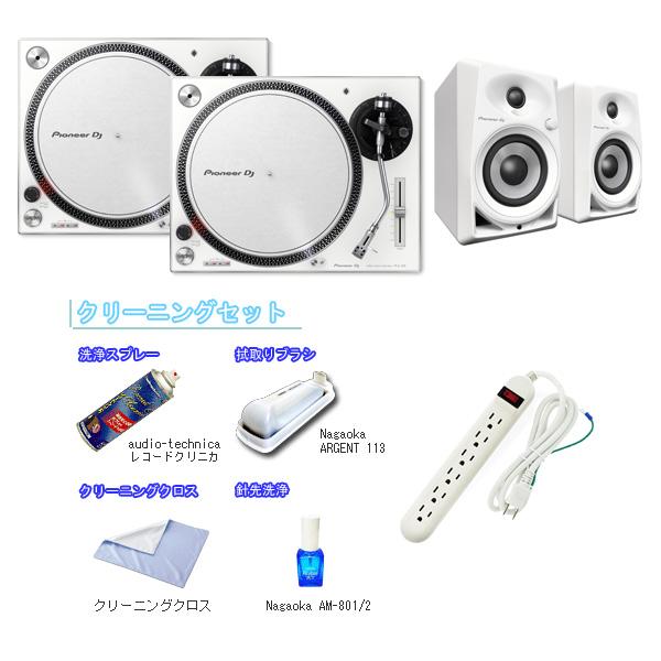 【ホワイトセットセール】Pioneer(パイオニア) / PLX-500-W(2台)+ DM-40セット