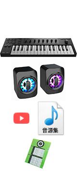 Native Instruments / KOMPLETE KONTROL M32 32鍵MIDIキーボード 【ネイティブインストゥルメンツ】 4大特典セット