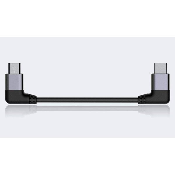 Fiio(フィーオ) / CL06 Type C to Micro USB OTG Cable for Fiio Q1 Mark II Q5 M7