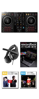 Pioneer(パイオニア) / DDJ-400 ヘッドホン、rekordbox パーフェクトガイドセット【rekordbox dj 無償】 4大特典セット