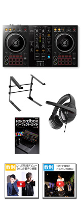 Pioneer(パイオニア) / DDJ-400 PCスタンド、rekordbox パーフェクトガイドセット【rekordbox dj 無償】 5大特典セット
