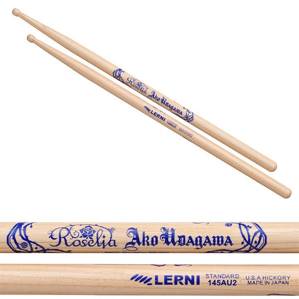 LERNI(レルニ) / Roselia 宇田川あこシグネイチャードラムスティック.Ver2 [H-145AU2]  ドラムスティック 【BanG Dream!(バンドリ!)】