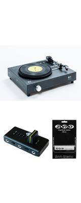amadana(アマダナ) / SPINBOX SBX-B(ブラック) / KUTTER セット 1大特典セット