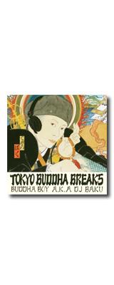 "DJ BAKU / TOKYO BUDDHA BREAKS 7"" [7""] - 7インチバトルブレイクス - ※お一人様二枚まで"