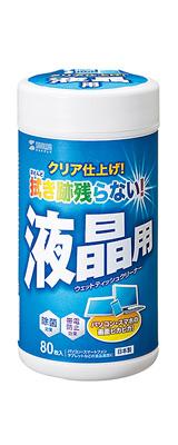サンワサプライ / CD-WT4K - ウェットティッシュ(液晶用クリーナー) -
