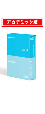 ableton(エイブルトン) / Live 10 Standard EDU 【アカデミック版】 (ダウンロード版用シリアルコード記載用紙のみ)DAWソフトウェア 【Live 11無償アップグレード】