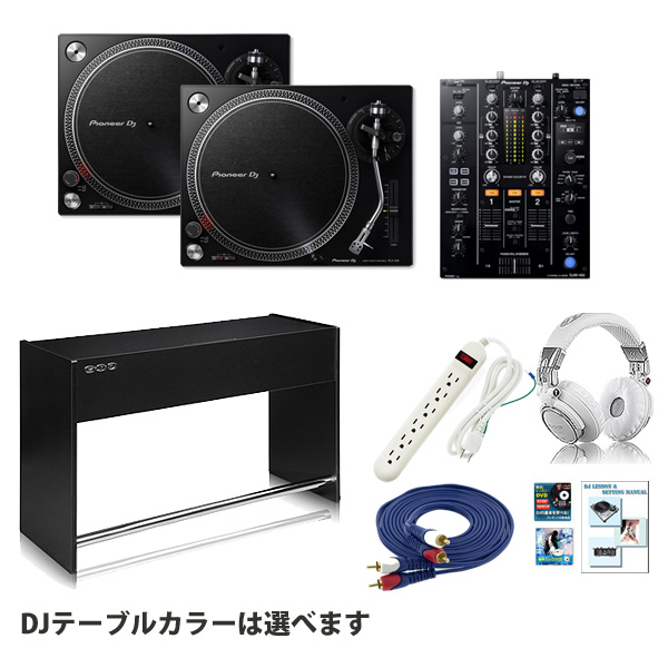 PLX-500-K / DJM450 オススメセッティングAセット【新生活応援キャンペーン】