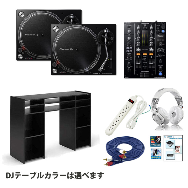 PLX-500-K / DJM450 オススメセッティングBセット【新生活応援キャンペーン】