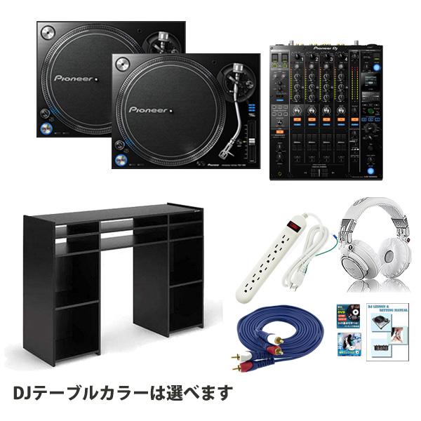 PLX-1000 / DJM-900NXS2 オススメセッティングBセット【新生活応援キャンペーン】