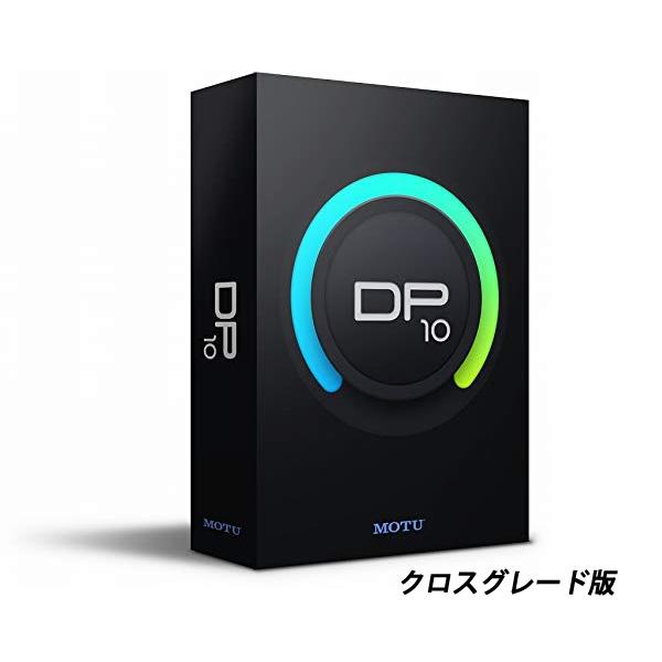 Motu(マークオブザユニコーン) /Digital Performer 10 クロスグレード版- BOX - 音楽作成ソフト - 【2019年2月下旬発売予定】