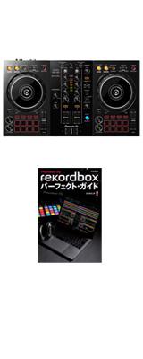 Pioneer(パイオニア) / DDJ-400 + パーフェクトガイド 【REKORDBOX DJ 無償】- PCDJコントローラー  1大特典セット