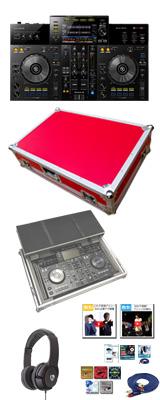 Pioneer(パイオニア) / XDJ-RR フライトケース (レッド) 激安定番モバイルAセット 12大特典セット