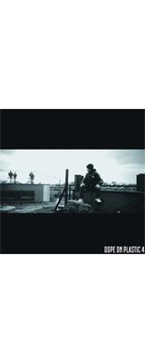 NMCP Studio/Various Artists / Dope On Plastic 4 - レコード ビートアルバム バトルブレイクス -