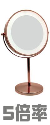 Danielle(ダニエル) / D710RG 《LEDライト付拡大鏡》 [鏡面 15cm] 【5倍率/等倍率】 卓上型テーブルミラー