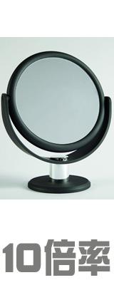Danielle(ダニエル) / D1068CH [鏡面 15cm] 《拡大鏡》 【10倍率/等倍率】 卓上型テーブルミラー