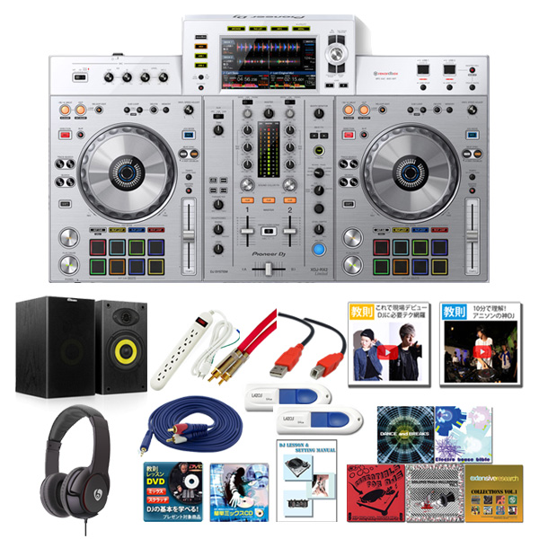 Pioneer(パイオニア) / XDJ-RX2-W DJスタートアップセット 【rekordbox dj無償】