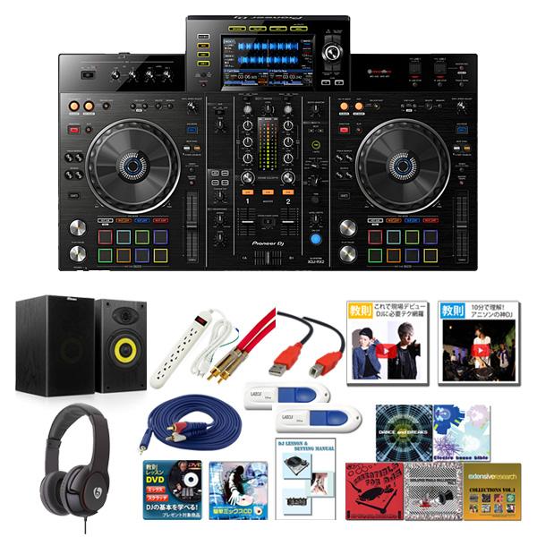 Pioneer(パイオニア) / XDJ-RX2 DJスタートアップセット 【rekordbox dj無償】