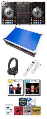 Pioneer(パイオニア) / DDJ-SX3 【Serato DJ Pro対応 Serato Flip+P'NT同梱】 専用フライトケースセット (BLUE) 10大特典セット
