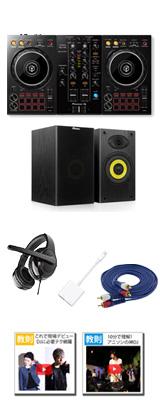 Pioneer(パイオニア) / DDJ-400 Spotify djay レコボ 対応Bセット【rekordbox dj 無償】  6大特典セット