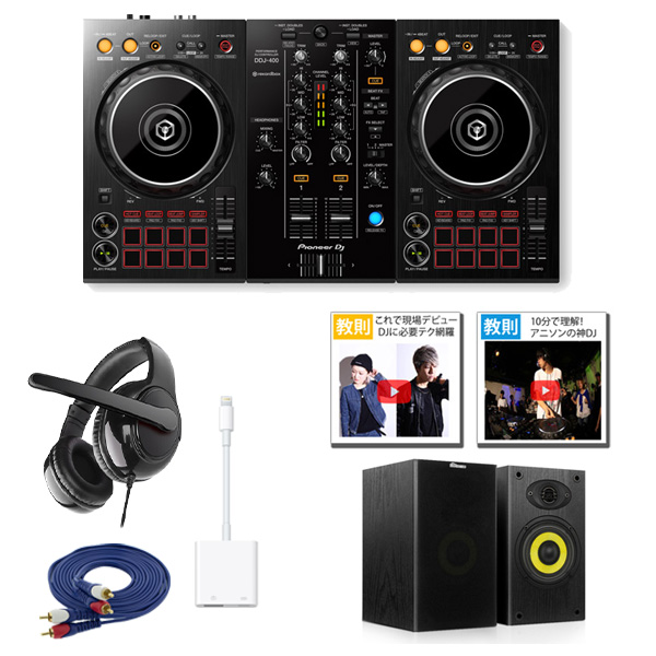 Pioneer(パイオニア) / DDJ-400 Spotify djay レコボ 対応Bセット