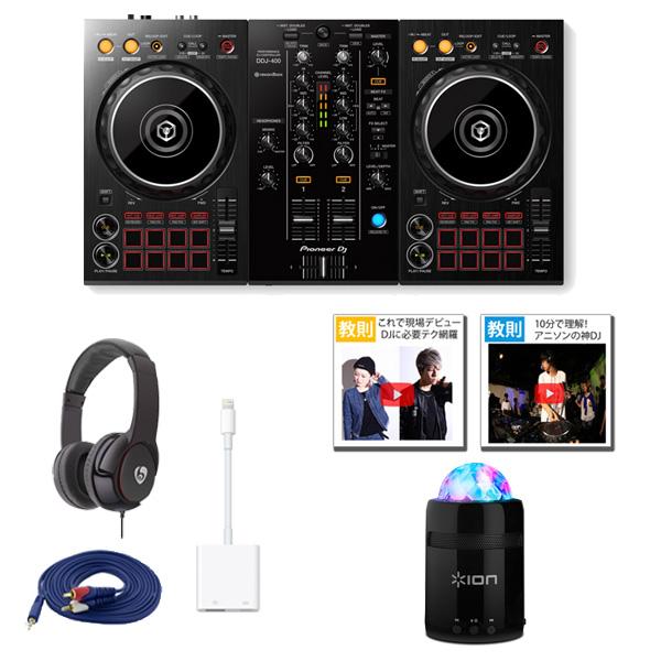 Pioneer(パイオニア) / DDJ-400 Spotify djay レコボ 対応Cセット