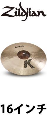 "Zildjian(ジルジャン) / 16"" K CLUSTER CRASH K0931 [NKZL16CLC] クラッシュシンバル"
