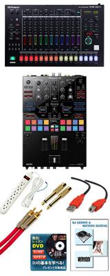 Roland(ローランド) AIRA / TR-8S & Pioneer(パイオニア) / DJM-S9 Serato DJパフォーマンスセット 6大特典セット