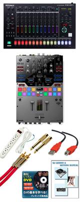 Roland(ローランド) AIRA / TR-8S & Pioneer(パイオニア) / DJM-S9-S Serato DJパフォーマンスセット 6大特典セット