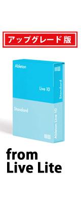 ableton(エイブルトン) / Live 10 Standard UPG from Live Lite (ダウンロード版用シリアルコード記載用紙のみ) - DAWソフトウェア -【アップグレードキャンペーン9月3日まで】