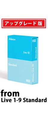 ableton(エイブルトン) / Live 10 Standard UPG from Live 1-9 Standard (ダウンロード版用シリアルコード記載用紙のみ) - DAWソフトウェア -