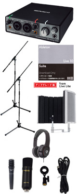 【Live 10 Suite UPG 弾き語り録音セットA】 Marantz(マランツ) MPM-1000U / Rubix22 / PRO63 / Sound Shield Live セット 1大特典セット