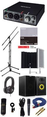 【Live 10 Suite UPG 弾き語り録音スピーカーセットA】 Marantz(マランツ) MPM-1000U / Rubix22 / PRO63 / Sound Shield Live セット 1大特典セット