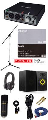 ■ご予約受付■ 【Live 10 Suite UPG DTM初心者レコーディングセットA】 Marantz(マランツ) MPM-1000U / Rubix22 セット 1大特典セット