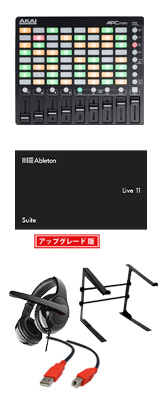 Akai(アカイ) / APC MINI & Ableton Live 10 Suite UPGセット 3大特典セット