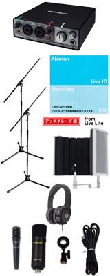 ■ご予約受付■ 【Live 10 Standard UPG 弾き語り録音セットA】 Marantz(マランツ)MPM1000UJ / Rubix22 / PRO63 / Sound Shield Live セット 1大特典セット
