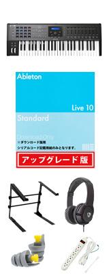 Arturia(アートリア) / KEYLAB 61 MK 2  (Black) / Ableton Live 10 Standard UPG セット 4大特典セット