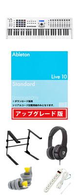 Arturia(アートリア) / KEYLAB 61 MK 2  (White) / Ableton Live 10 Standard UPG セット 4大特典セット