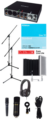 ■ご予約受付■ 【Live 10 Standard UPG 弾き語り録音セットB】 Marantz(マランツ) MPM1000UJ / Rubix24 / PRO63 / Sound Shield Live セット 1大特典セット