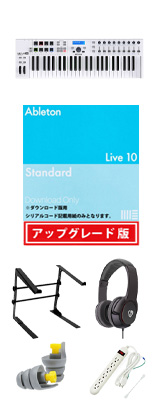 Arturia(アートリア) / KeyLab Essential 49 (White) / Ableton Live 10 Standard UPG セット 4大特典セット