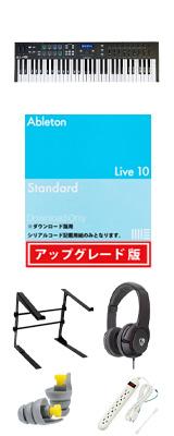 Arturia(アートリア) / KeyLab Essential 61 (Black) / Ableton Live 10 Standard UPG セット 4大特典セット