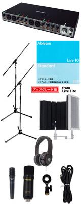 ■ご予約受付■ 【Live 10 Standard UPG 弾き語り録音セットC】 Marantz(マランツ) MPM1000UJ / Rubix44 / PRO63 / Sound Shield Live セット 1大特典セット