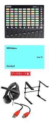 Akai(アカイ) / APC MINI & Ableton Live 10 Standard UPGセット 3大特典セット