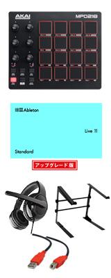 ■ご予約受付■ Akai(アカイ) / MPD218 & Ableton Live 10 Standard UPGセット 3大特典セット