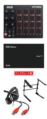 Akai(アカイ) / MPD218 & Ableton Live 10 Suite UPGセット【8月以降入荷】 3大特典セット