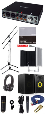 ■ご予約受付■ 【Live 10 Suite UPG 弾き語り録音スピーカーセットB】 Marantz(マランツ) MPM1000UJ / Rubix24 / PRO63 / Sound Shield Live セット 1大特典セット