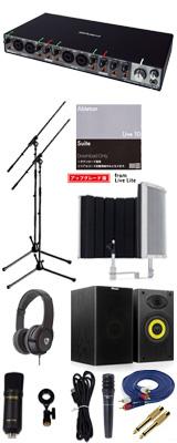 ■ご予約受付■ 【Live 10 Suite UPG 弾き語り録音スピーカーセットC】 Marantz(マランツ) MPM1000UJ / Rubix44 / PRO63 / Sound Shield Live セット 1大特典セット