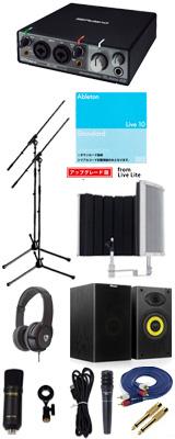 ■ご予約受付■ 【Live 10 Standard UPG 弾き語り録音スピーカーセットA】 Marantz(マランツ) MPM1000UJ / Rubix22 / PRO63 / Sound Shield Live セット 1大特典セット