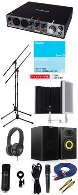■ご予約受付■ 【Live 10 Standard UPG 弾き語り録音スピーカーセットB】 Marantz(マランツ) MPM-1000U / Rubix24 / PRO63 / Sound Shield Live セット 1大特典セット