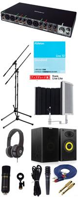 ■ご予約受付■ 【Live 10 Standard UPG 弾き語り録音スピーカーセットC】Marantz(マランツ) MPM-1000U / Rubix44 / PRO63 / Sound Shield Live セット 1大特典セット