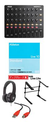 Akai(アカイ) / MIDI MIX & Ableton Live 10 Standard UPGセット 【次回8月下旬以降入荷予定】 3大特典セット